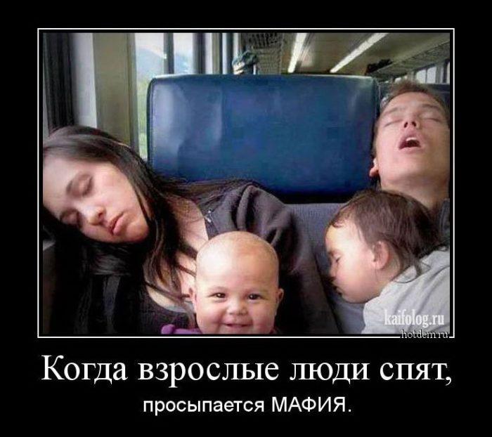 pochemu-organizuiushchaia-skhema-eto-zlo