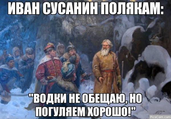 professionalnyi-dolg-cheloveka-v-shliape